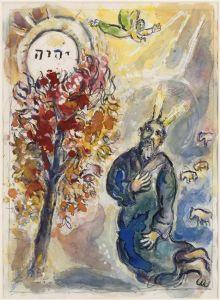 Mosè e il roveto ardente