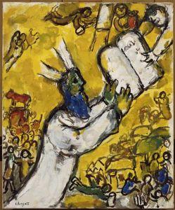 Mosè riceve le tavole della Legge